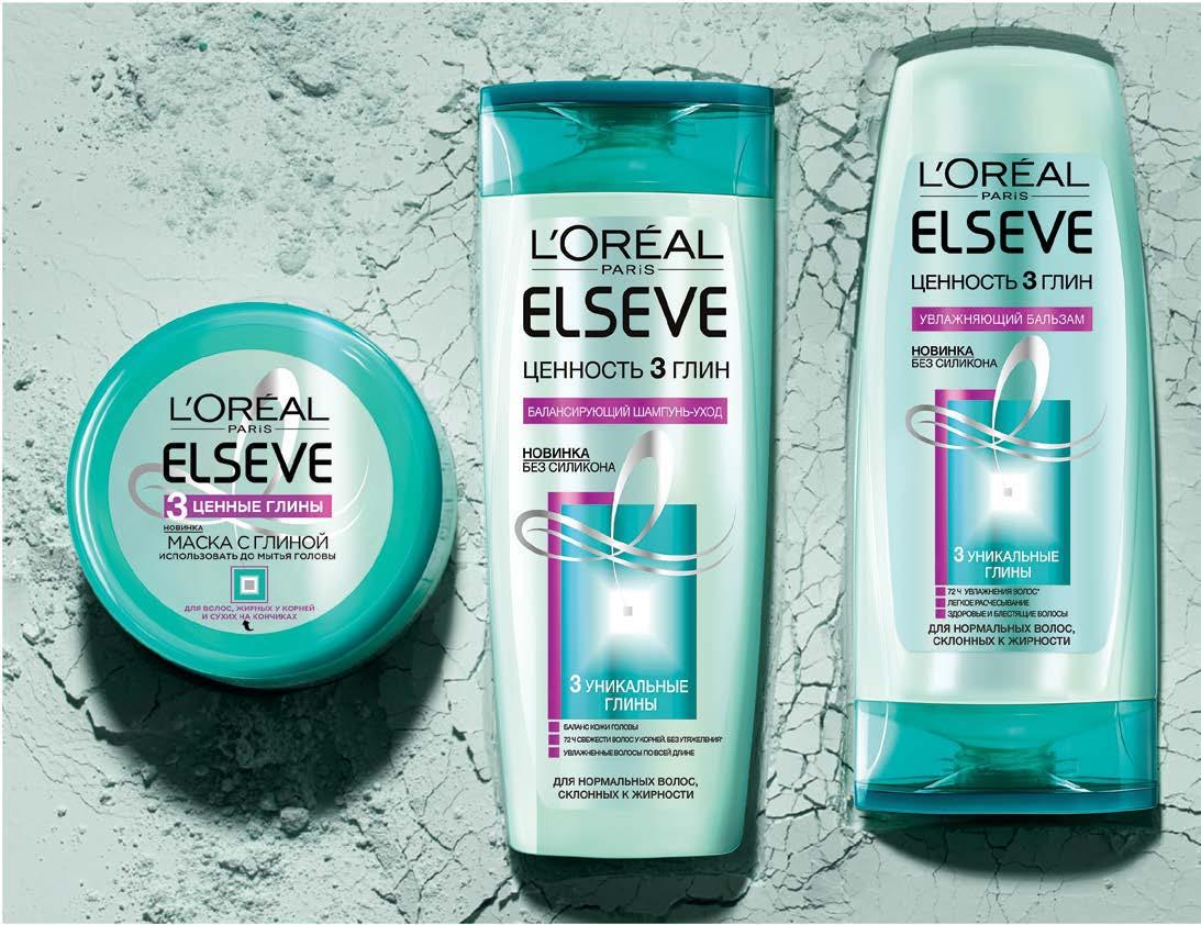 Полезные советы и рекомендации, как восстановить волосы после химической завивки в салоне и домашних условиях