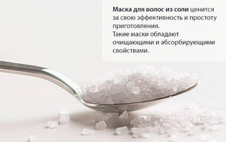 Скраб для волос и кожи головы, или как в домашних условиях восстановить пряди солью, кофе и глиной     prod make up