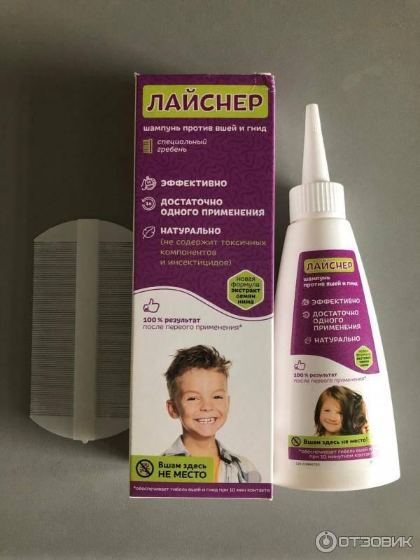 Эффективное средство от вшей и гнид для детей: описание и стоимость аптечных препаратов