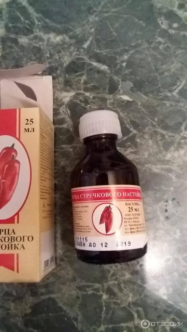 Настойка красного перца от выпадения волос: рецепты и инструкция