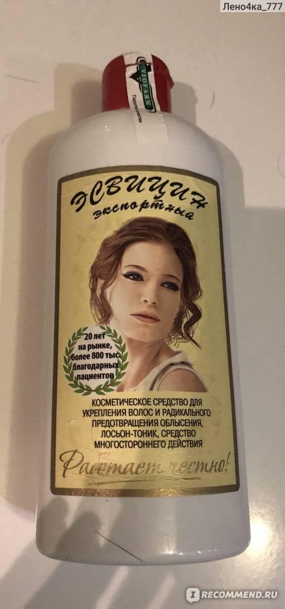 Эсвицин для волос - состав лосьона и инструкция по применению с фото до и после