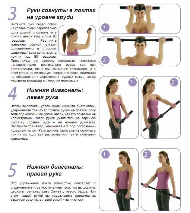 Как уменьшить грудь женщине дома учебное видео