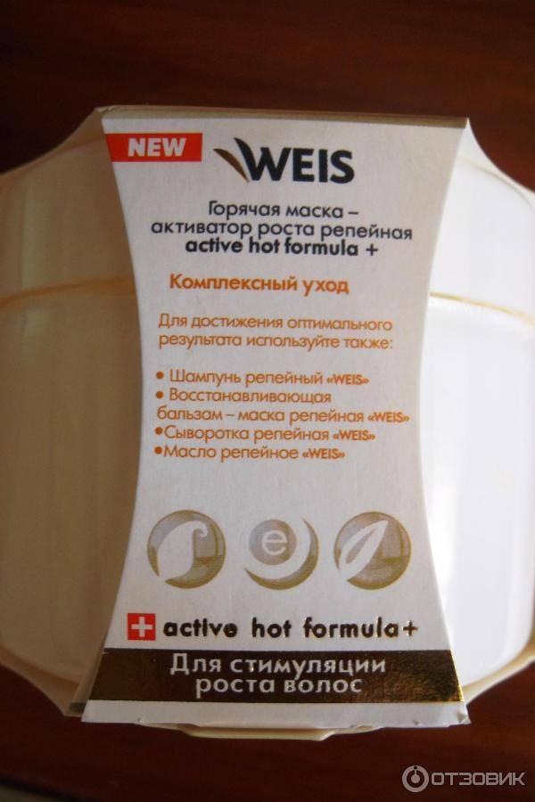 Целебная сила лопуха: какая маска для волос с репейным маслом устранит вашу проблему