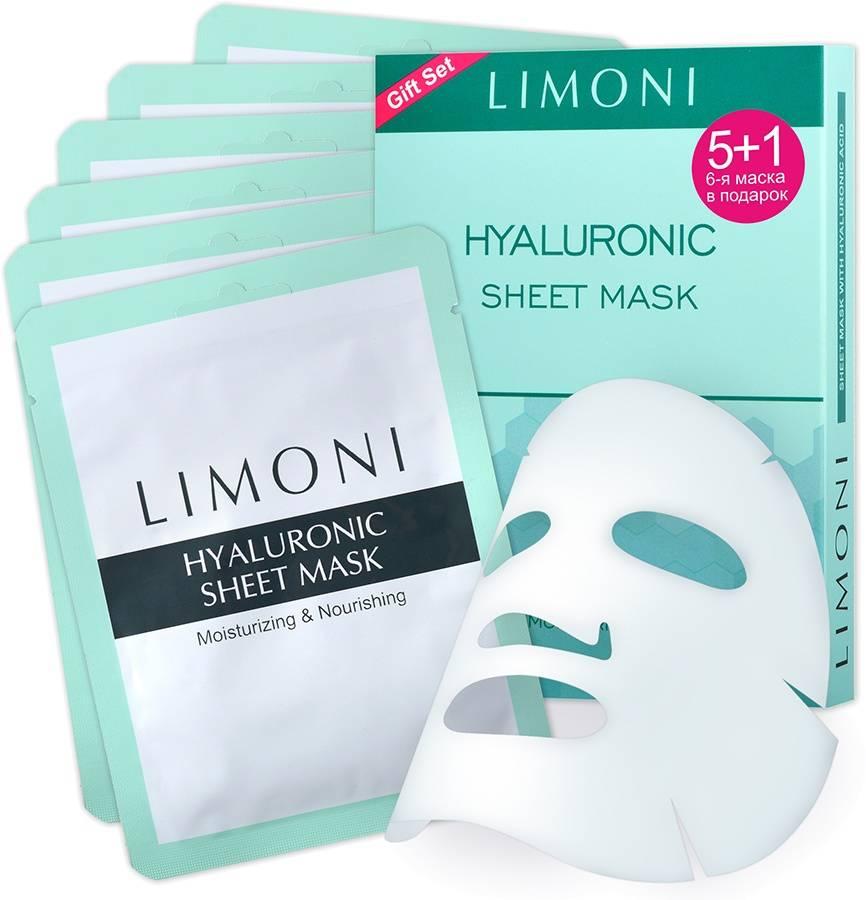 12 китайских масок тканевые: отзывы о лучших для лица