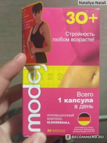 Модельформ: безопасное похудение в любом возрасте возможно