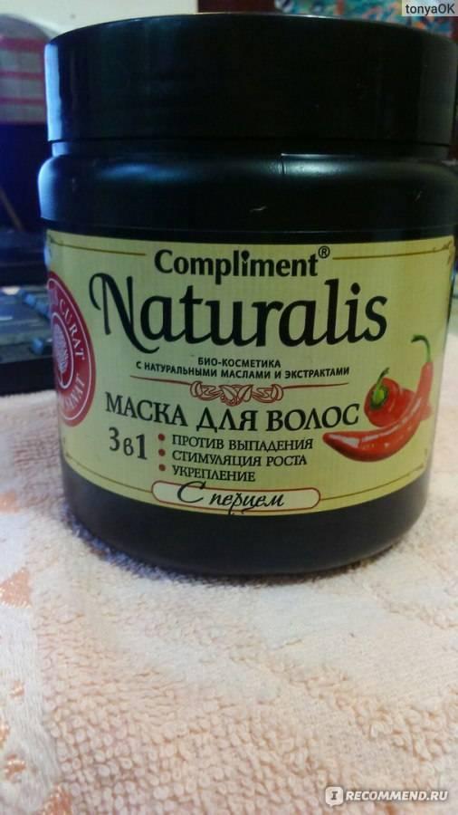 Тройное действие маски для волос с перцем compliment naturalis: подарите себе роскошные локоны