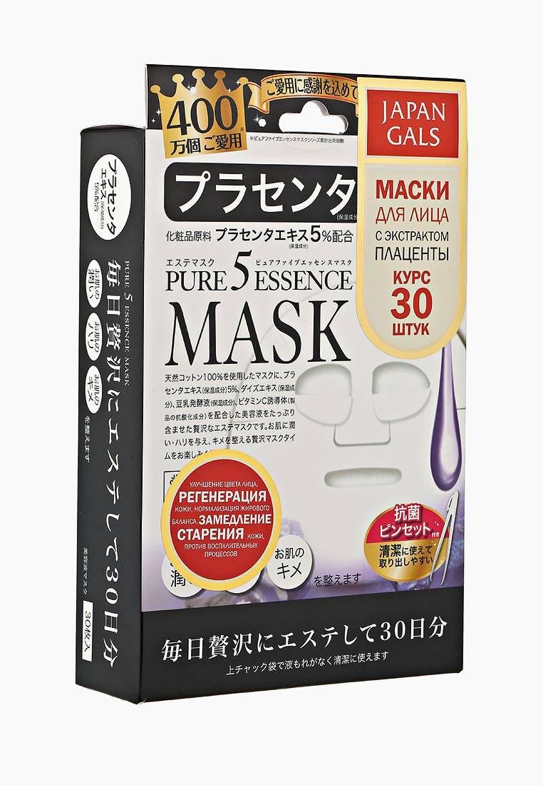 5 лучших японских масок для лица