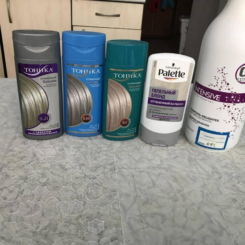 Какой красящий(оттеночный) шампунь выбрать и для чего он нужен