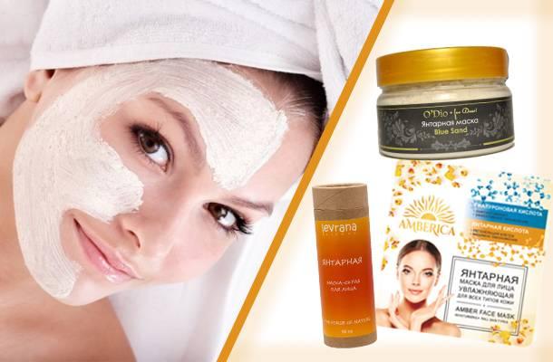 Янтарная кислота для лица – применение в косметологии и свойства, маски для кожи от морщин и прыщей, польза и вред