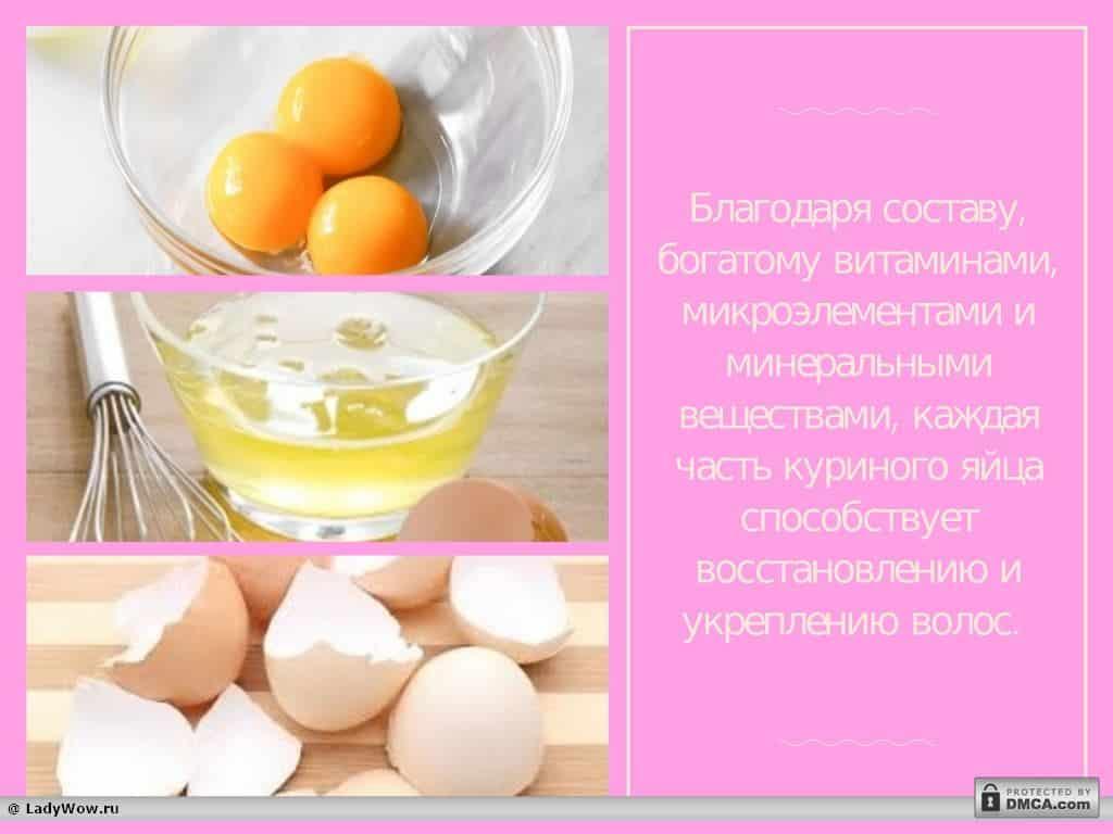 Как приготовить маску для волос из коньяка, меда и яйца? полезные свойства ингредиентов