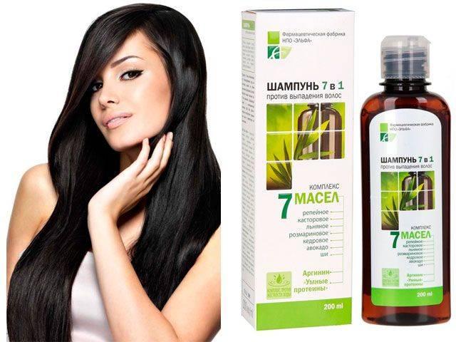 Самые эффективные средства против выпадения волос: виды, описание, как выбрать