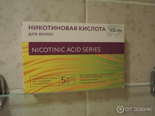 Применение никотиновой кислоты от выпадения волос