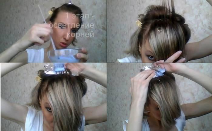 Несколько способов, как в домашних условиях сделать мелирование на короткие волосы