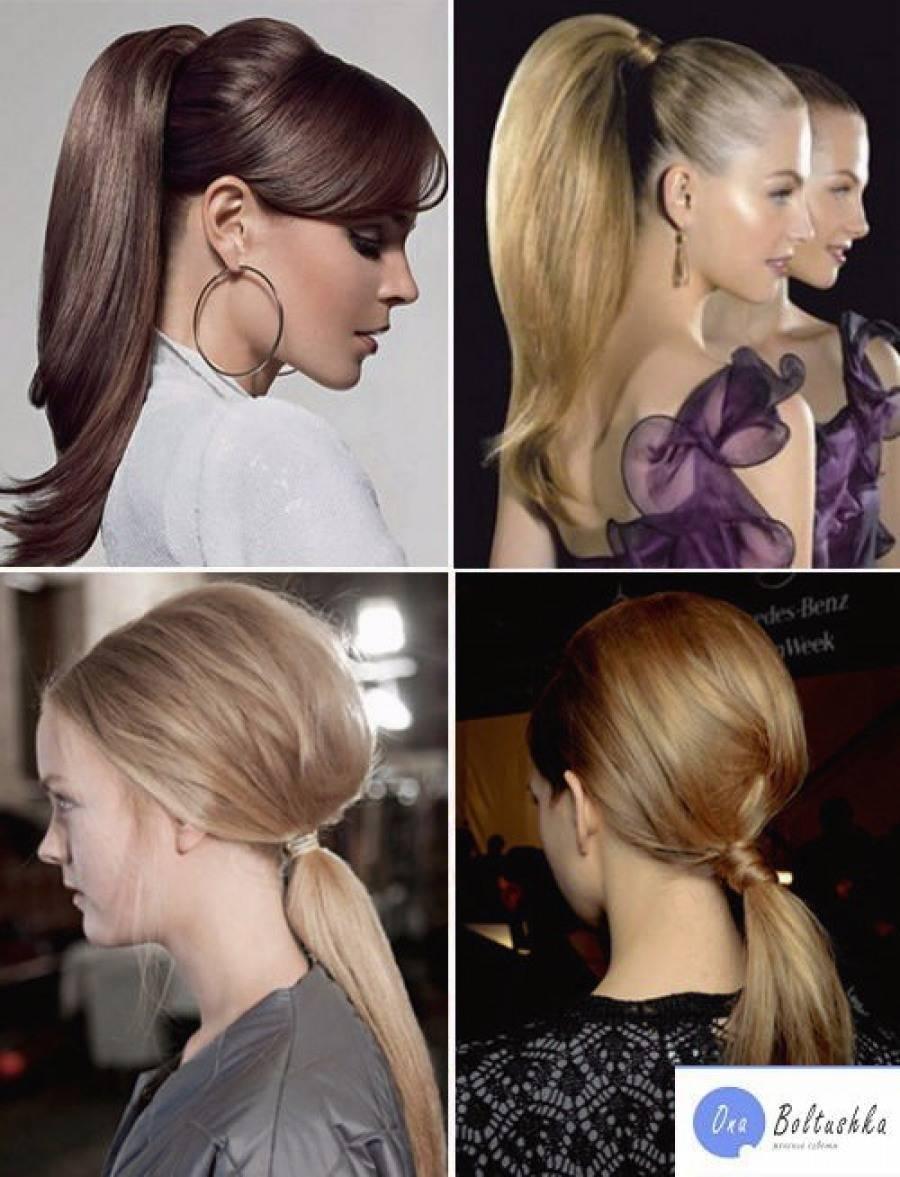 Прическа два пучка на голове по бокам: как сделать на длинные и средние волосы, пошаговая инструкция, фото