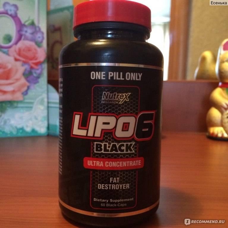Липо 6 – жиросжигатель для женщин: инструкция препарата