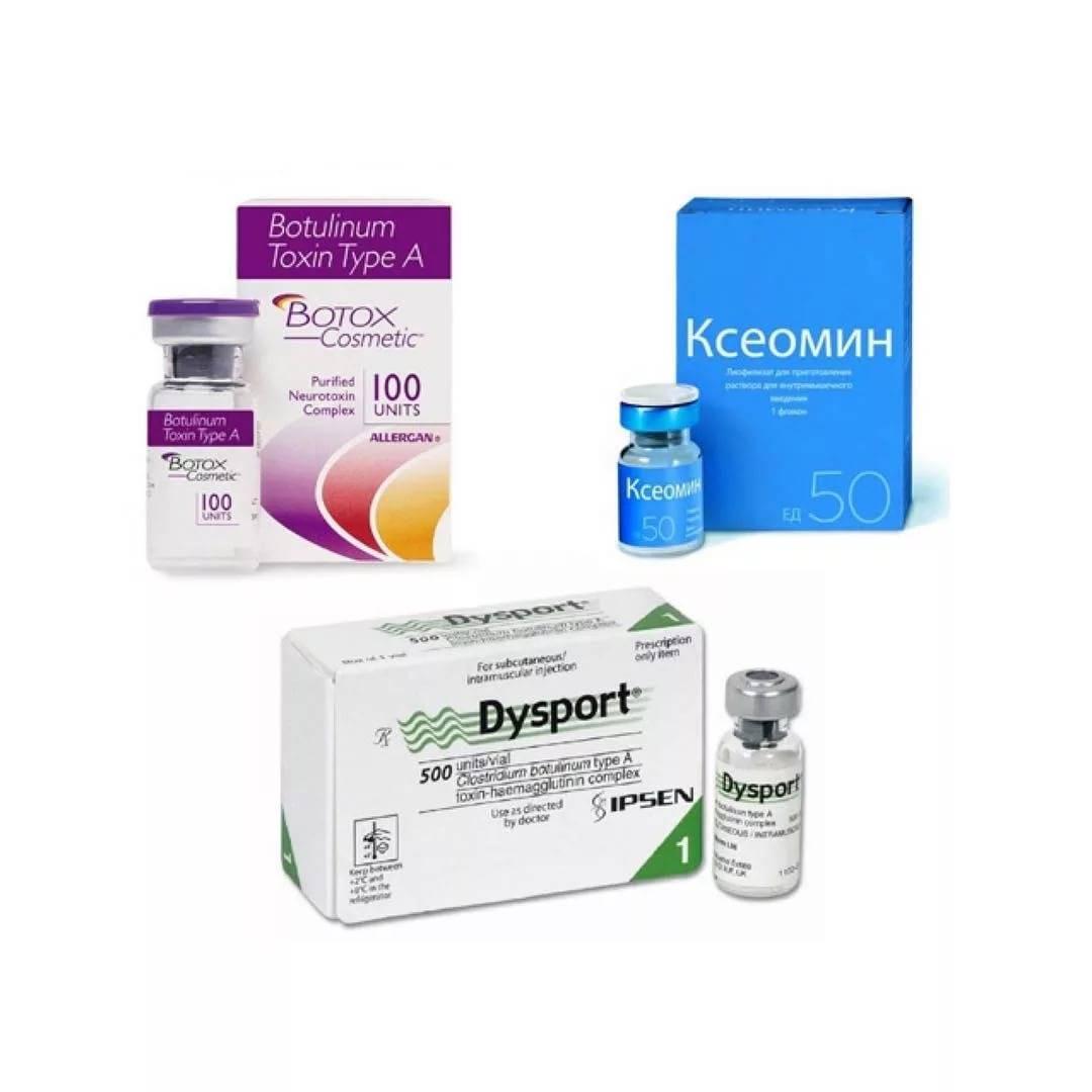 Ксеомин или ботокс – что лучше? отзывы пациентов