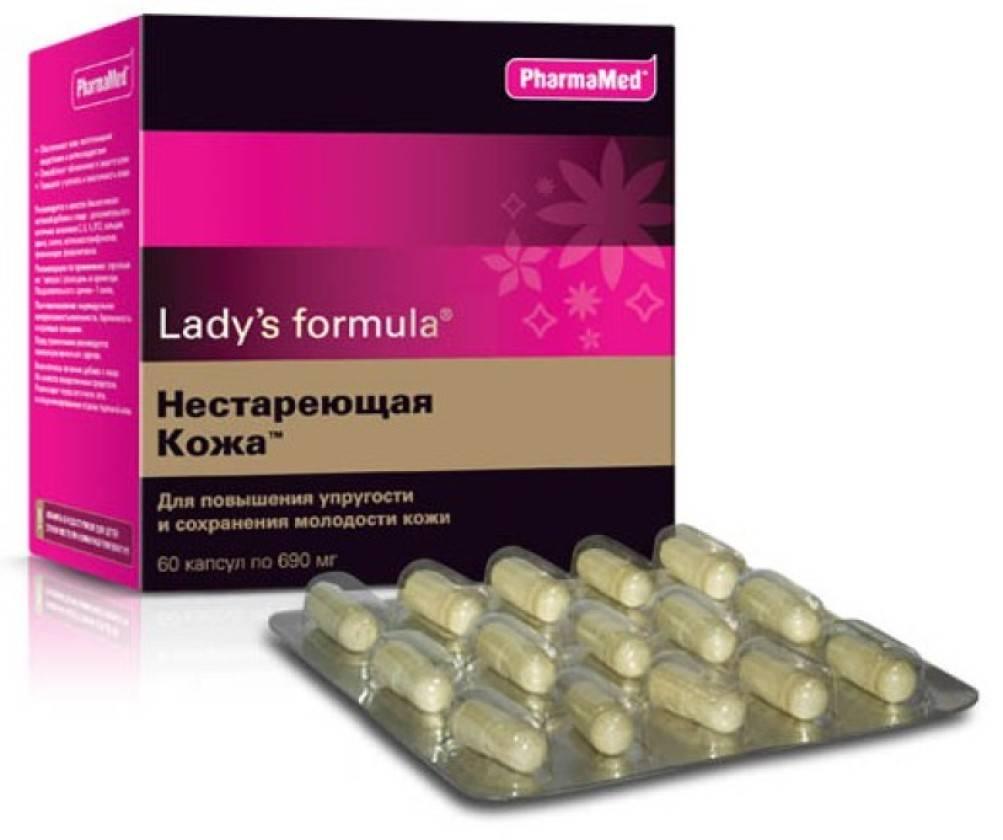 Витамины для женщин до 30 лет - рейтинг препаратов с отзывами