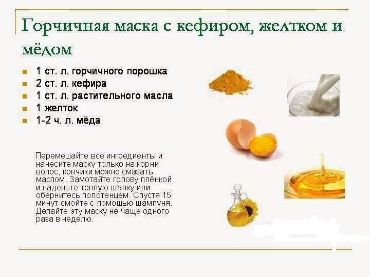 Сыворотки для лица в домашних условиях: молочная, яичная и другие рецепты