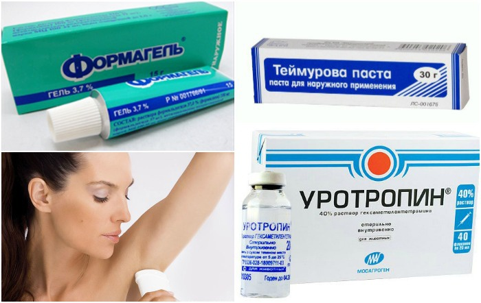 Средство от пота под мышками в аптеке: топ рейтинг лучших, отзывы | parnas42.ru