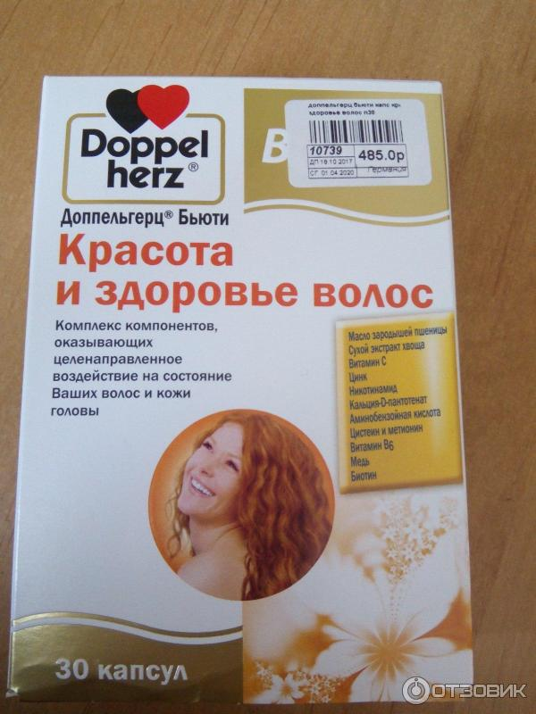 Спасаем волосы от выпадения — лучшие витамины