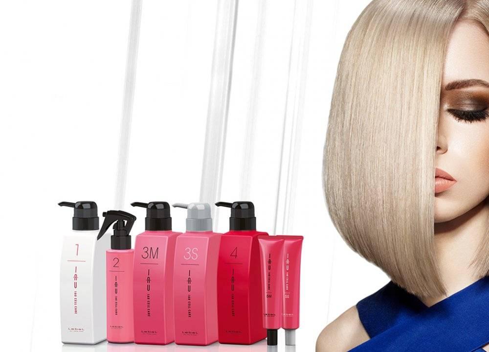 Lebel: счастье для волос - инструкция по применению, процедура в домашних условиях и отзывы