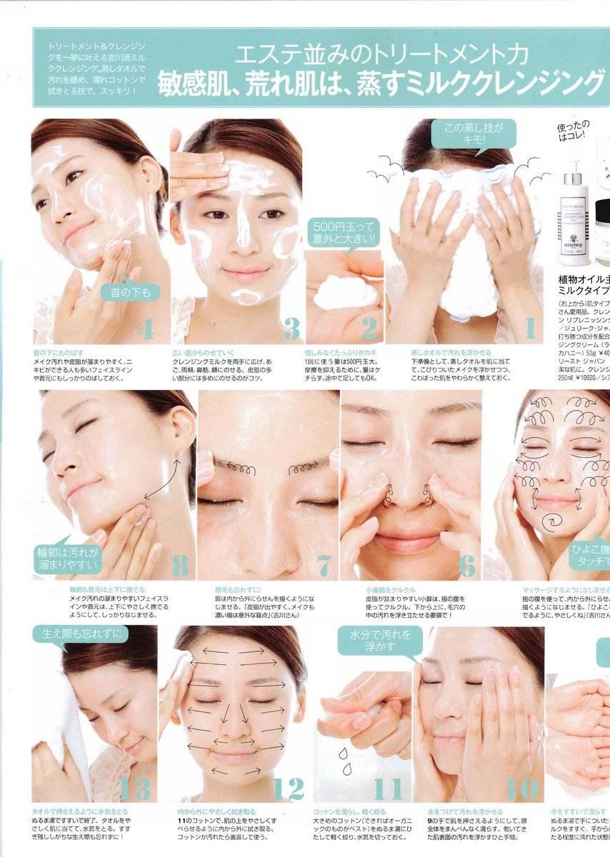 Японский уход за кожей лица в домашних условиях, как японки ухаживают за кожей лица / сайт по уходу за кожей лица — 3 кокетки