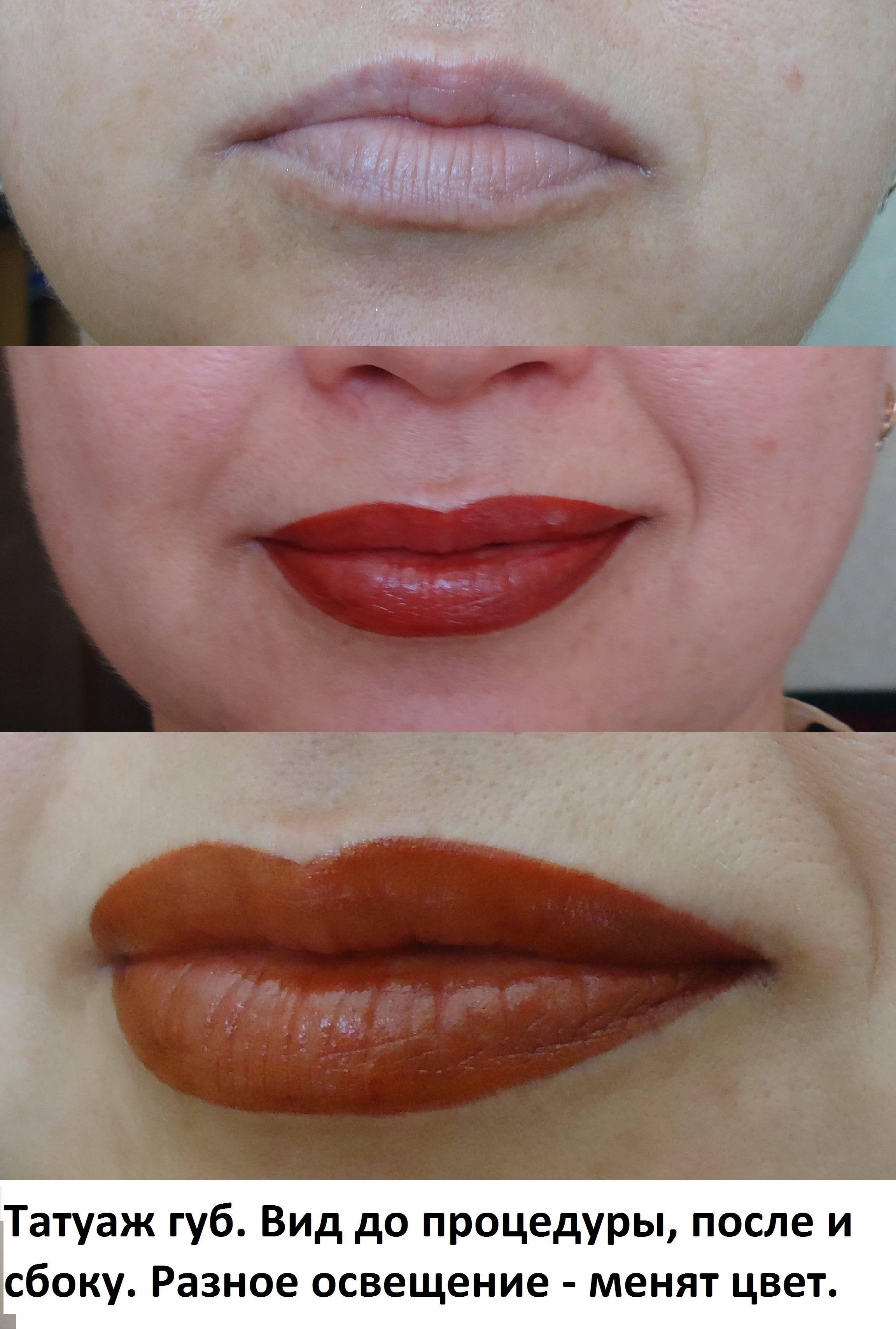Больно ли делать перманентный макияж губ. последствия, противопоказания.