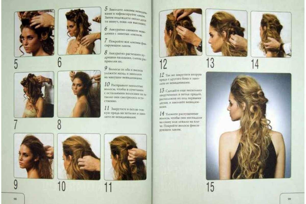 Как заплести красивые косы, плетение косичек на длинные, средние и короткие волосы с фото