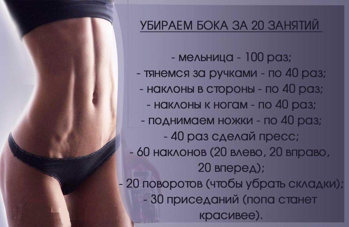 Как похудеть в ногах быстро и эффективно