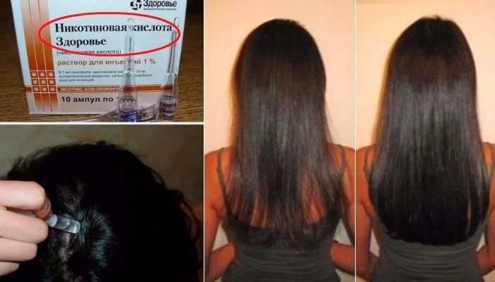 Аевит: инструкция по применению для волос, отзывы