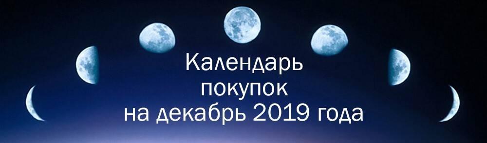 Маникюр июль 2021 календарь лунный, благоприятный сегодня и каждый день, красивые идеи дизайна