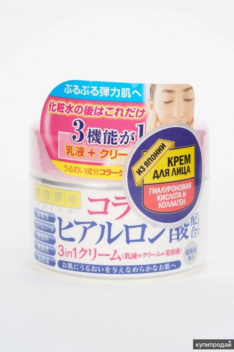 Японская косметика для лица: профессиональный уход класса люкс