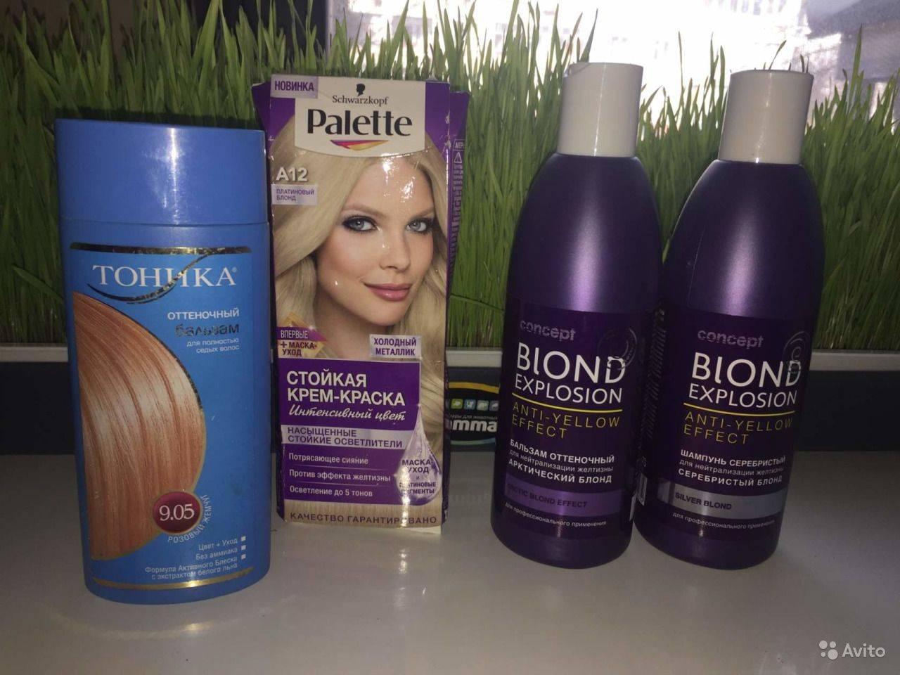 Тонирующая краска эстель (estel) палитра для блонд оттенков и осветленных волос - как затонировать, сколько держать, отзывы