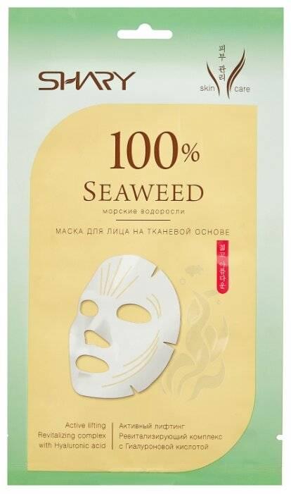 Японские маски для лица, отзывы * тканевые маски в домашних условиях
