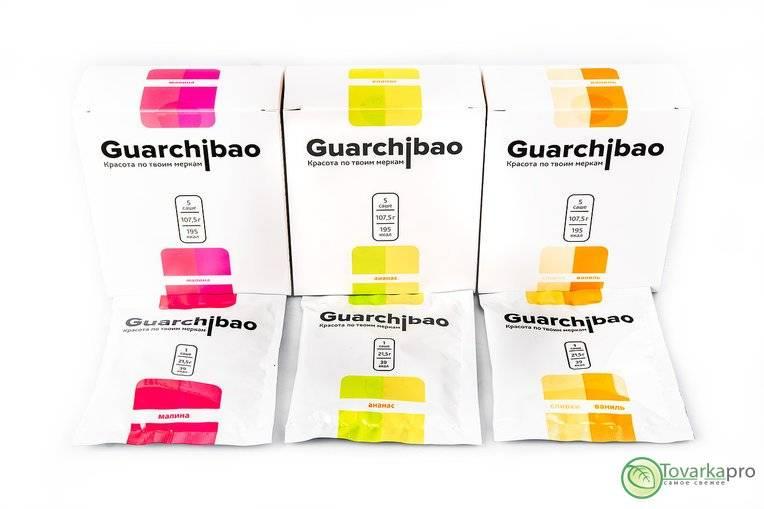 Гуарчибао (guarchibao fatcaps) реальные отзывы: отрицательные, цена, где купить