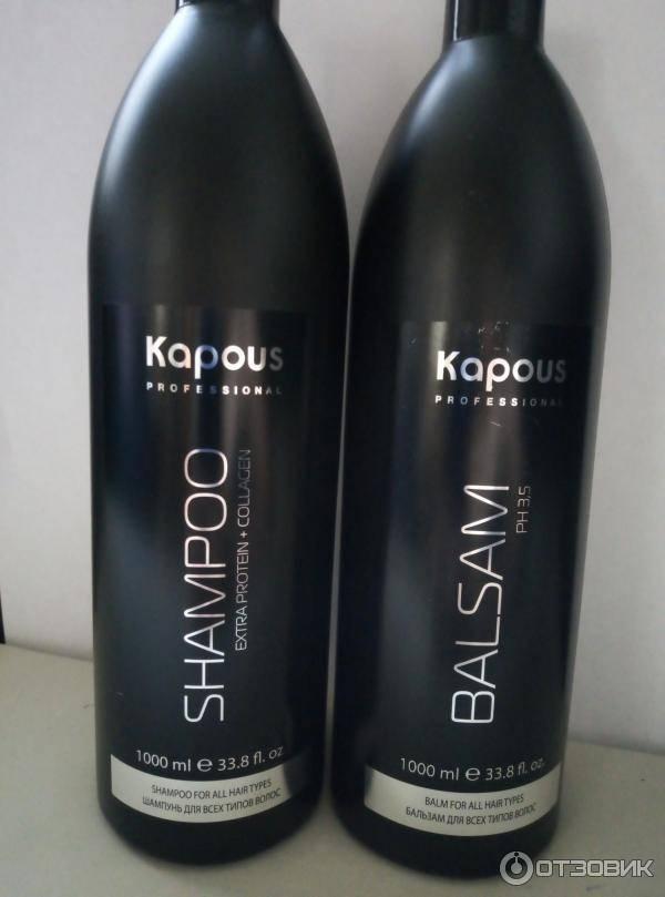 Все о профессиональном шампуне для волос kapous: плюсы, минусы и особенности