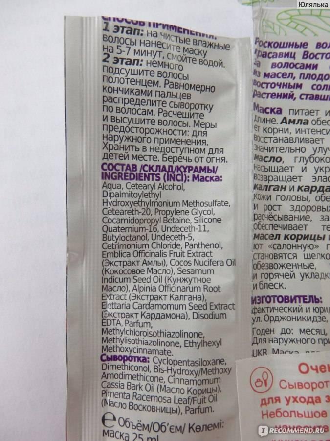 Молочная сыворотка: польза и вред, свойства, дозы приема, рецепты, отзывы