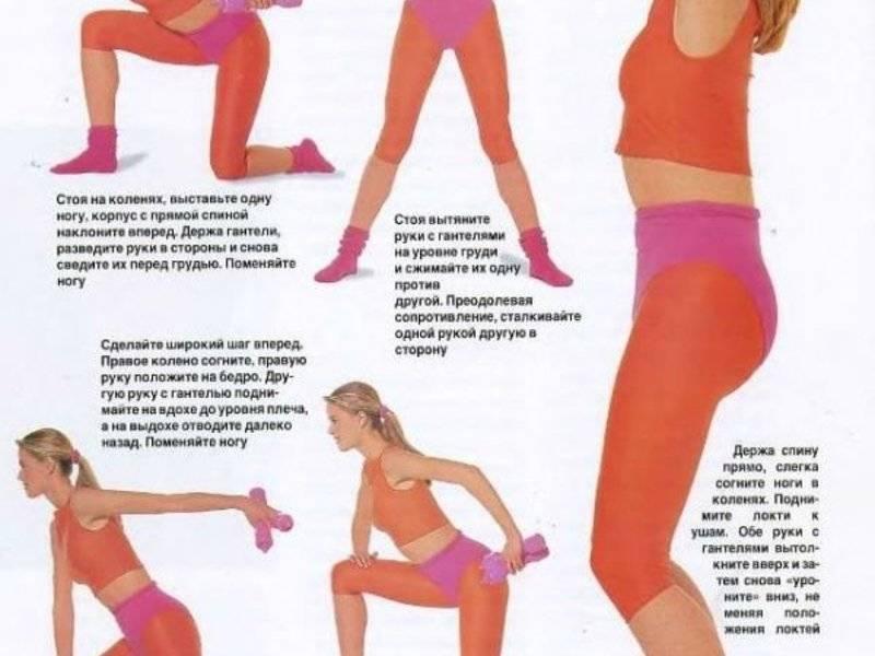 Подтянуть грудь после кормления: упражнения и массаж питание
