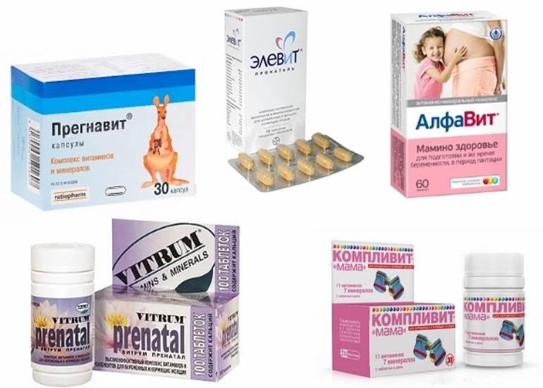Какие витамины лучше для женщин после 40: название, доза, отзывы