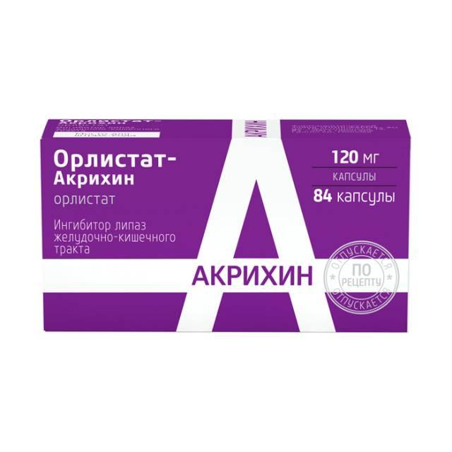 Орлистат-акрихин - инструкция по применению, цена, отзывы и аналоги