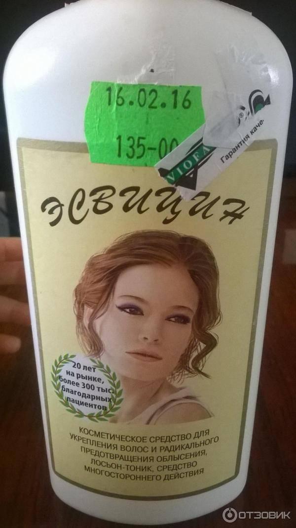 Эсвицин — бережное средство для восстановления волос - точка j