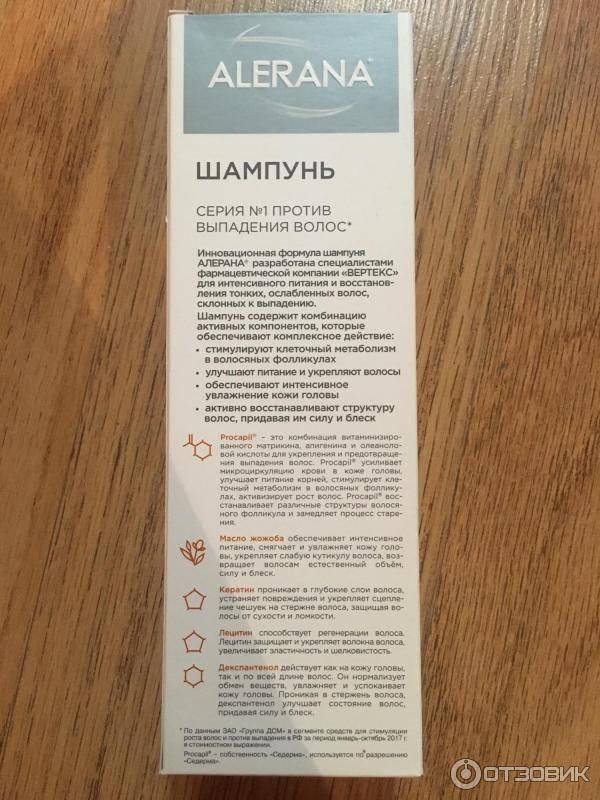 Использование спрея «алерана» против выпадения волос: описание препарата, инструкция по применению, а также продолжительность лечения и цена