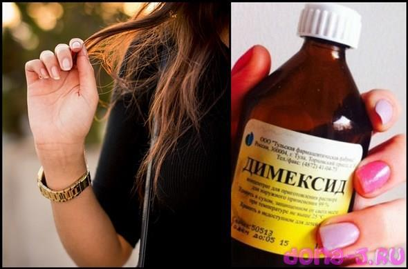 Димексид для волос: отзывы о применении, рецепты масок