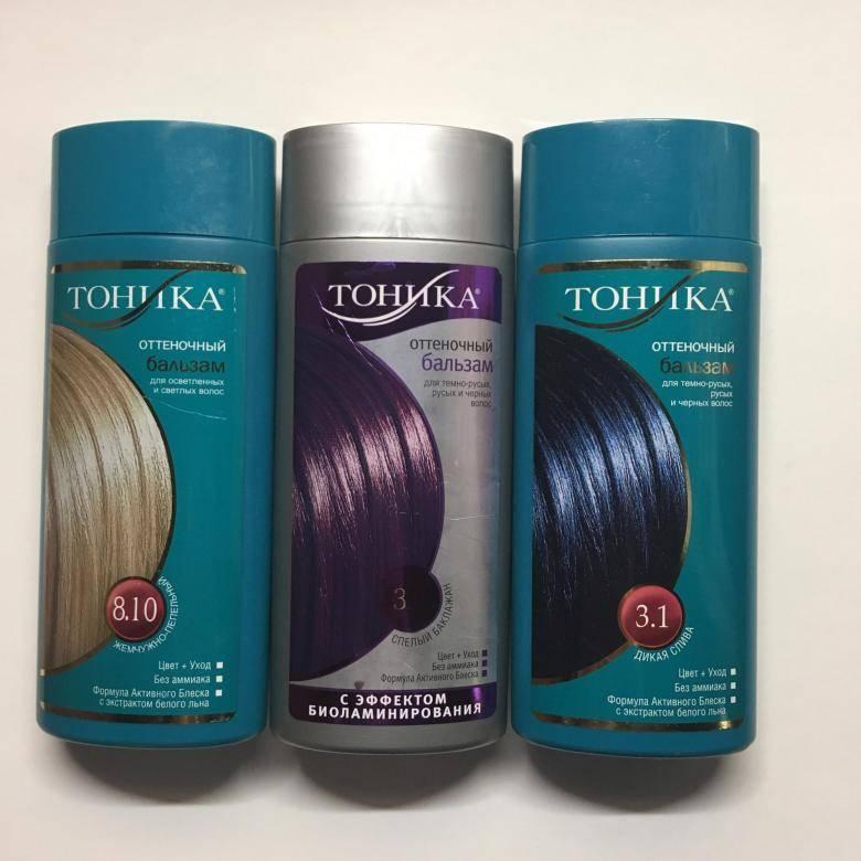Что лучше выбрать: тонирование или окрашивание волос