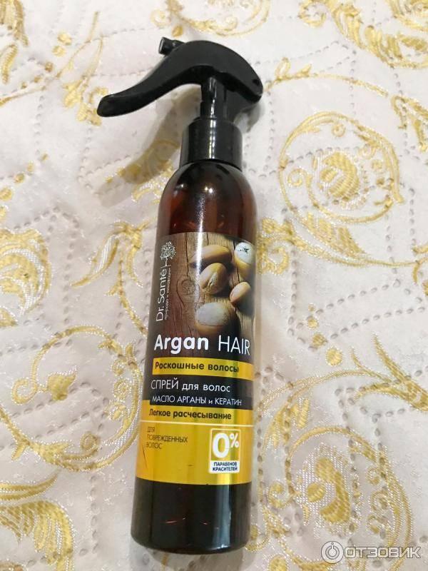 Сухость волос: как увлажнить в домашних условиях, какое масло увлажняет волосы, рецепты