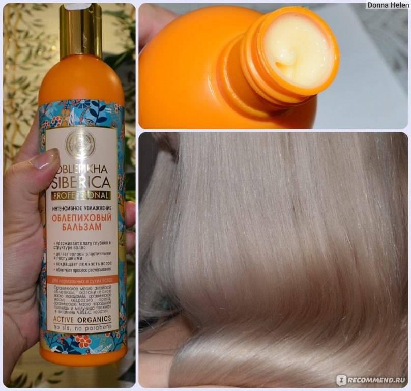 10 лучших способов как увлажнить сухие волосы?