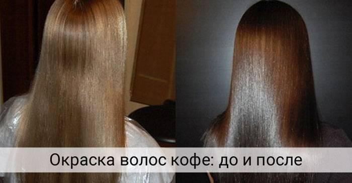 Как покрасить волосы луковой шелухой: старинные секреты красоты