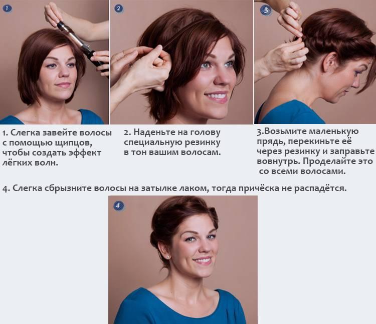 Прически на короткие волосы: 101 фото новинка + видео