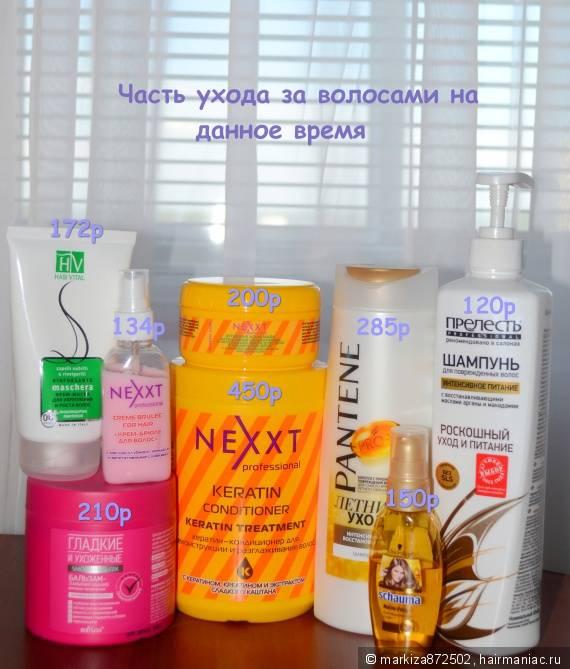 Маски для обесцвеченных волос в домашних условиях: восстановление и питание осветленных волос