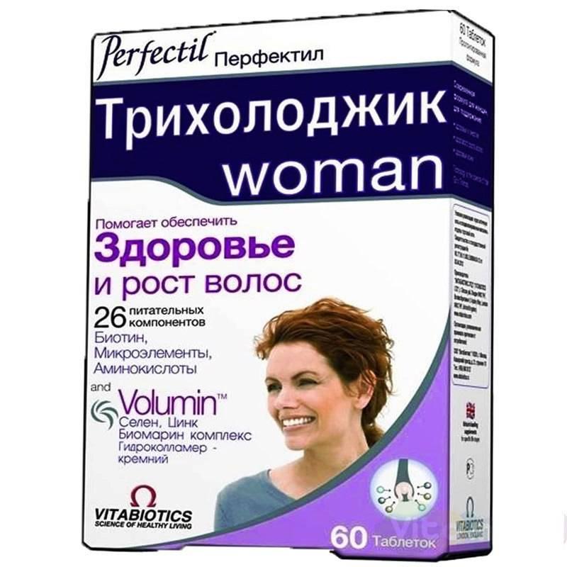 Средства против выпадения волос для женщин: самые эффективные аптечные препараты, лучшие от облысения, рейтинг спреев
